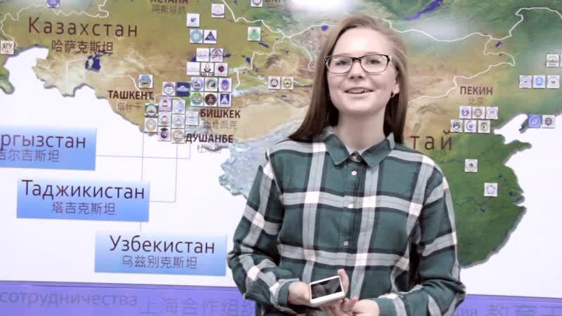 Лучший тьютор ФИиД 2019 - Анастасия Кардашева