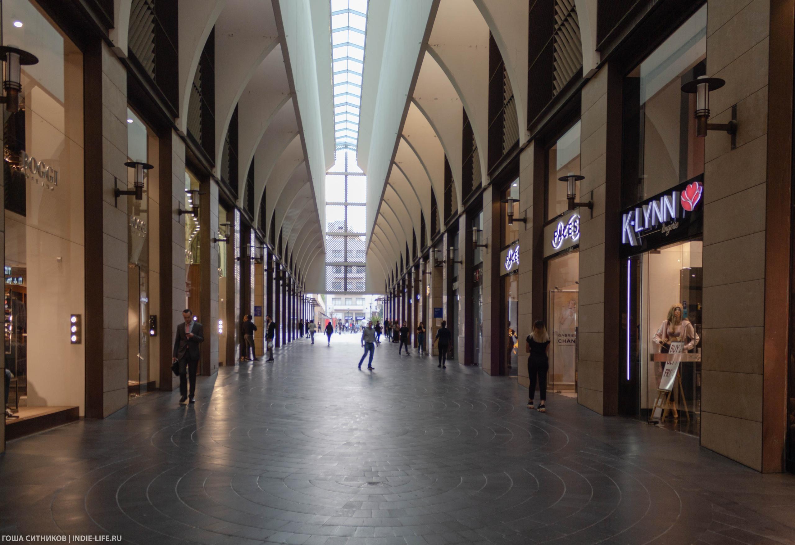 Бейрут. Торговый центр