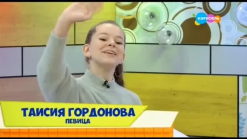 Таисия Гордонова в гостях у Хрюши С добрым утром малыши