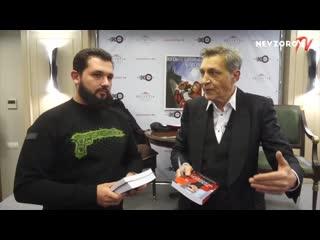 Александр Невзоров про оружие в России