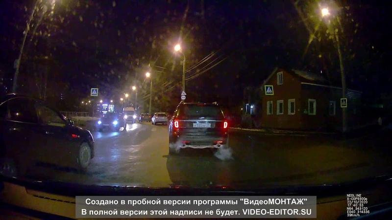 Наглый водитель Архангельск