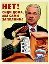 Фотоальбом Владислава Чеславского