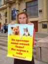 Личный фотоальбом Любови Шаргановой