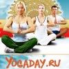 YogaDay.ru