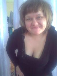 Ольга Шмакова, Называевск