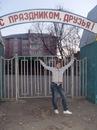 Фотоальбом Ирик Мингалиевой-Бондарчук