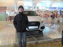 Антон Рогулькин, 30 лет, Краснодар, Россия