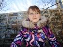Фотоальбом человека Елизы Трохиной