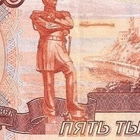 Александр Фоминых