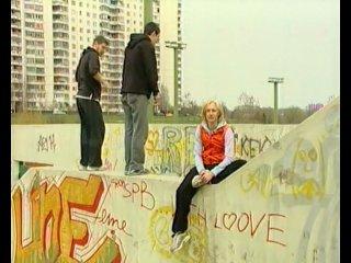 """К/Ф """"Тарзаны каменных джунглей. Паркур"""" (2008) TVrip"""