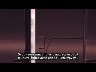 Ghost in the Shell: Stand Alone Complex - Individual Eleven/Призрак в доспехах: Синдром одиночки OAV 1