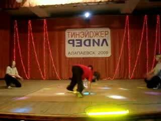 Мое выступление на Тинейджере 2009г!!!