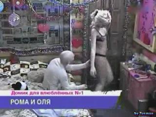 голые Бузова и Рома (секс на шоу дом 2)