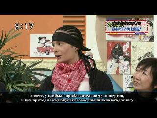 Tokio Hotel - Nihon TV - Sukkiri -  (с русскими субтитрами)