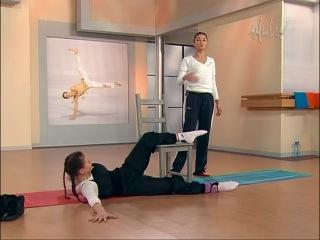 Фитнес со звездами - Ляйсан Утяшева (Упражнения на похудение) 4