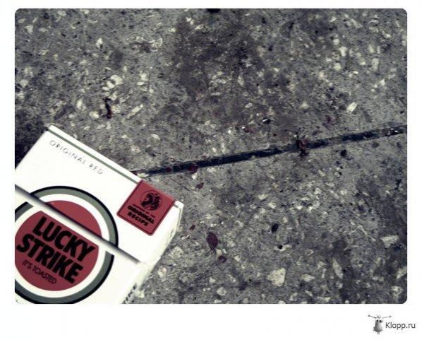 Сигареты лаки страйк купить в алматы сигареты мелкий опт купить спб