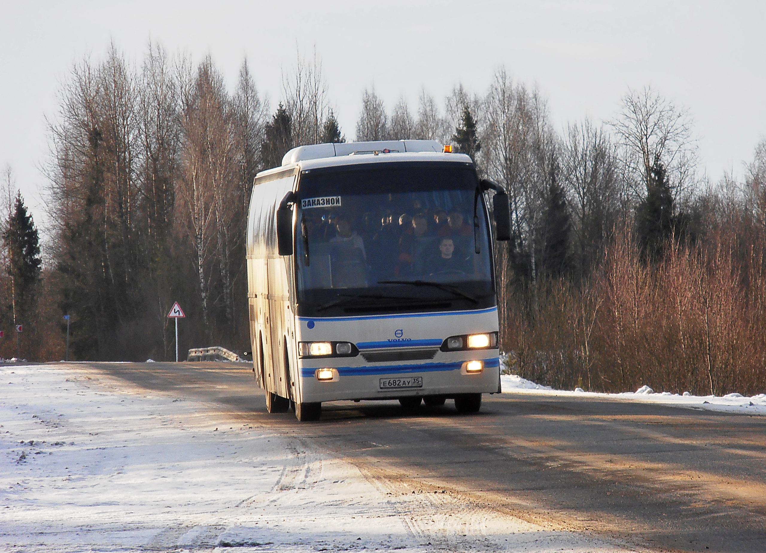 Заказной автобус
