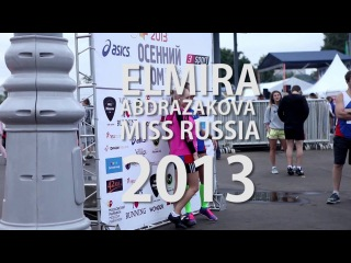 Miss World 2013 - 'Beauty with a Purpose' - Russia