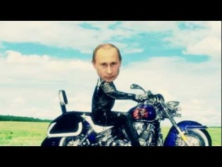 Путин-байкер)) храброе сердце яблоко психология audrey bitoni тиль швайгер эксперимент хью лори