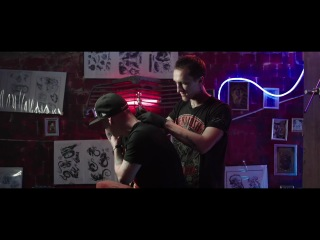 Тимати feat L'One, Джиган, Варчун, Крэк & Карандаш - TATTOO (new)