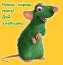 Фотоальбом Клавчоны Мышкиной