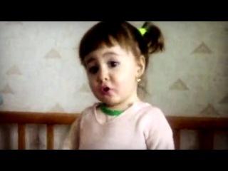 Очень милая, забавная девочка, просто пупсик. Настоящая дочка отца ) Вопрос - Как у тебя маму зовут А папу Чёткий ответ ))