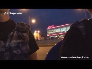 ДК ХАРЬКОВ БЕРКУТ вымагает 2000 грн