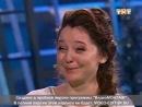 Денис Роскошный в шоу Интуиция на тнт