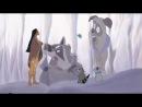 Покахонтас 2. Как же выбрать верный путь