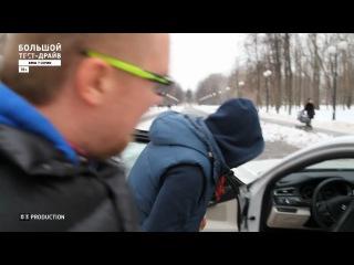 Большой тест-драйв со Стиллавиным - BMW 7 серии