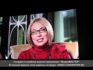 Нина Богатырь! Космическая женщина!!! Национальный лидер компании MARY KAY