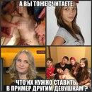 Личный фотоальбом Егора Олешко