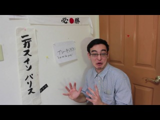 Filthy Frank: Pickup lines in Japanese (Japanese 101)