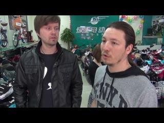 Покупка мопеда мотоцикла