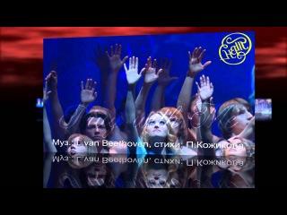 Полина Кожикова: 6 апреля в 18:00 в Театре Назарова