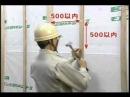 Видео инструкция по установке сайдинга. Часть 5