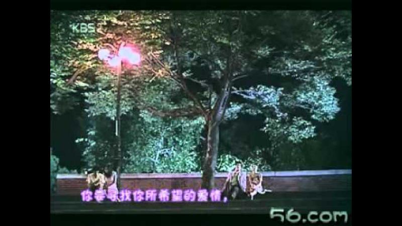 浪漫满屋插曲 初次和你相遇 你现在 中文字幕