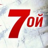 Турагентство 7-ой Континент. г.Молодечно