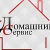 """Агентство """" Домашний сервис"""".Уральск"""