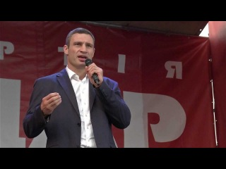 Віталій Кличко у Донецьку