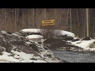 В Сургуте закрыли городскую свалку. Чиновники решают, куда вывозить мусор