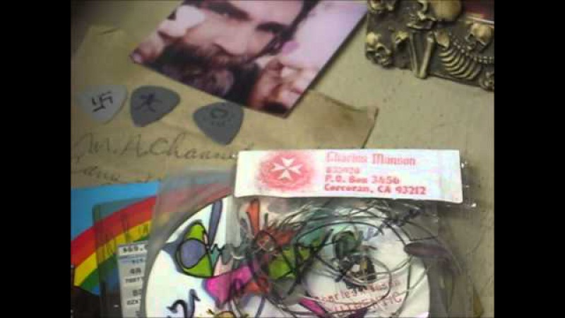 Charles Manson Mass Musician Backporch Tapes collections