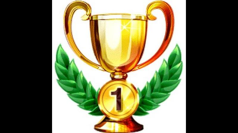 Поздравления с победой на соревнованиях открытка