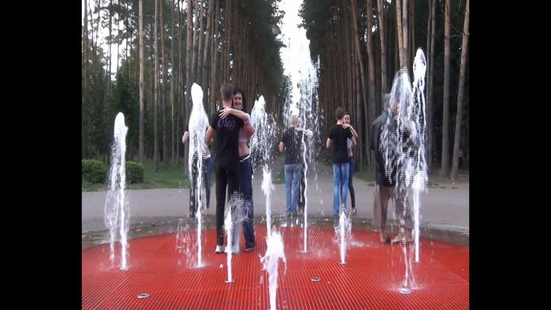 Kizomba Flashmob в поющем фонтане в парке Победы.30.08.2015г. Липецк
