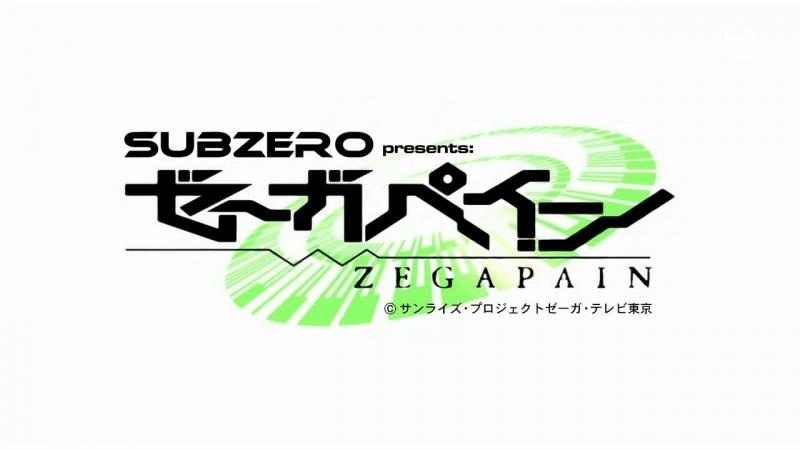 OPENING | Zegapain / Дзэгапэйн