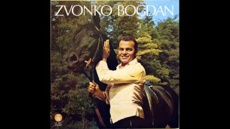 Zvonko Bogdan Stare pesme Šetnja Panonijom uživo iz Vršca