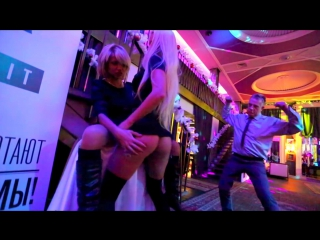 Сексвидео / Клипафон / Эровидео: Катя Самбука в клубе сводит с ума мужчин: