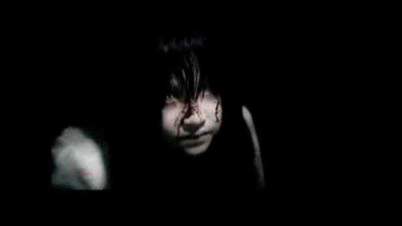 Arang 2006 Trailer
