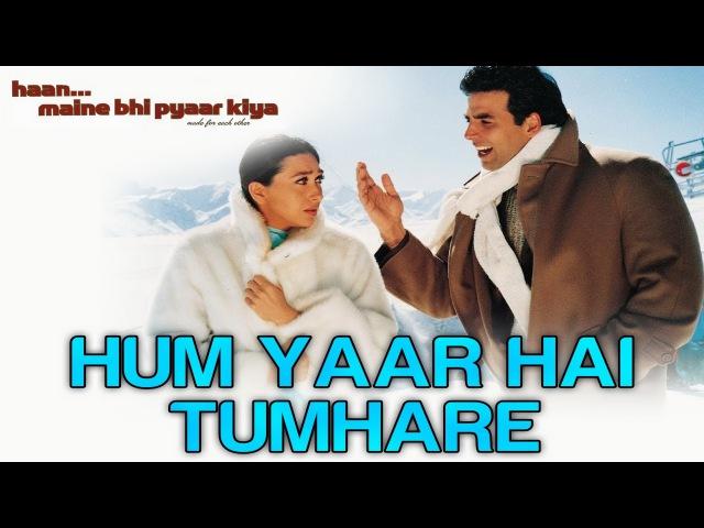 Hum Yaar Hain Tumhare - Haan Maine Bhi Pyaar Kiya | Akshay Kumar, Karisma Kapoor Abhishek Bachchan