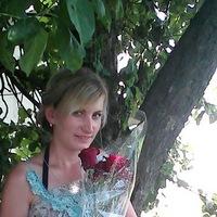 Ксения Чигрина